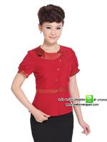 เสื้อพนักงานต้อนรับหญิงสีแดง/ม่วง