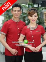 เสื้อพนักงานต้อนรับ สีแดง/สีม่วง/สีดำ เสื้อพนักงานโรงแรม เสื้อฟอร์มพนักงาน