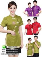 เสื้อพนักงานเสริฟแบบจีนพร้อมผ้ากันเปื้อน เสื้อพนักงานต้อนรับ เสื้อพนักงานเสริฟชาย เสื้อพนักงานเสริฟหญิง เสื้อเด็กเสริฟ