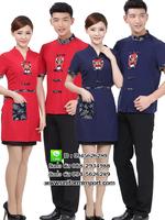 เสื้อพนักงานเสริฟ เสื้อพนักงานต้อนรับ เสื้อพนักงานร้านอาหารญี่ปุ่น เสื้อฟอร์มพนักงาน ยูนิฟอร์ม