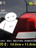 สติ๊กเกอร์รถ baymax Low Baterry 14.2 x11.2CM
