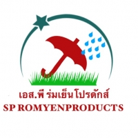 ร้านเอส.พี.ร่มเย็นโปรดักส์ (SP Romyen Products)