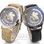 นาฬิกา LED Evangelion EVA Asuka (ของแท้)