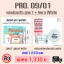Promotion 09/01 [เซตปราบสิว สูตร1(สูตรขจัดสิว) + Aura White(ครีมมาร์คหน้าขาวใส ลดสิว)] thumbnail 1