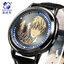นาฬิกา LED จอสัมผัส Kuroko No Basket คุโรโกะ โนะ บาสเก็ต(สีดำ) **มีให้เลือก 7 แบบ**