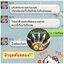 GEE Miracle Cleansing Gel (30ml.)(ขนาดใหม่) thumbnail 42