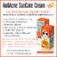 Gee Sunny สูตร AntiAcne SunCare Cream (15g.) thumbnail 2