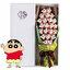 ช่อดอกไม้โมเดลการ์ตูนชินจัง (มีให้เลือก 9 แบบ)