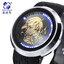 นาฬิกาข้อมือ LED จอสัมผัส Fate stay night รุ่นสายหนัง (ของแท้)