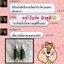 GEE Miracle Cleansing Gel (30ml.)(ขนาดใหม่) thumbnail 34