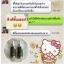 GEE Miracle Cleansing Gel (30ml.)(ขนาดใหม่) thumbnail 38