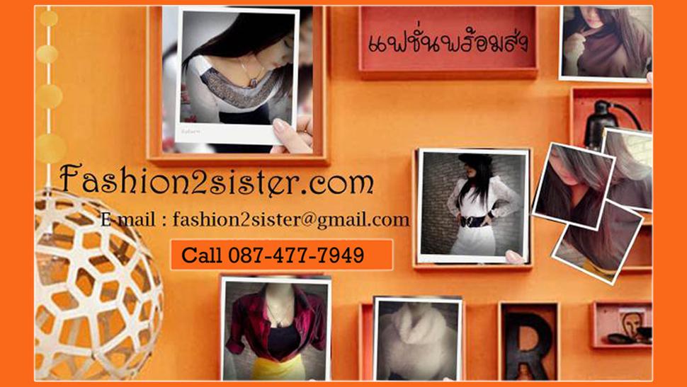 Fashion2sister