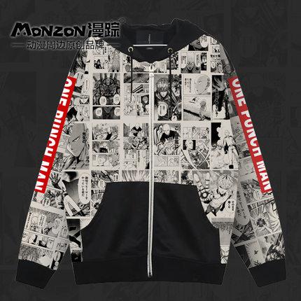 เสื้อฮู้ดกันหนาวไซตามะ One Punch Man(2015)