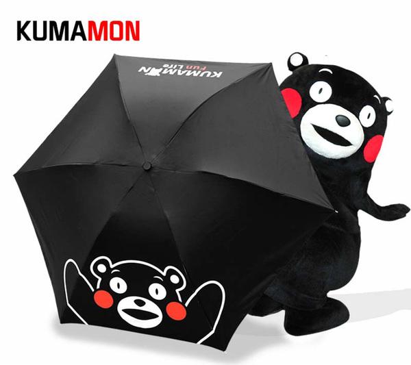 ร่มกันแดด/กันฝน คุมะมง KUMAMON