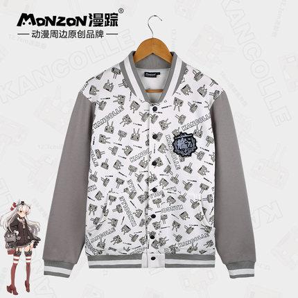 เสื้อแจ็คเก็ตกันหนาว Kantai Collection