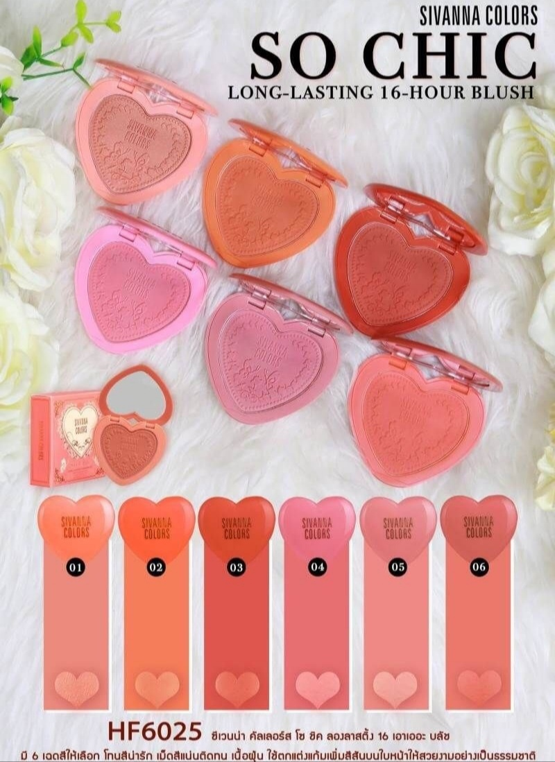 Image result for SIVANNA COLORS So Chic Long Lasting 16 Hour Blush