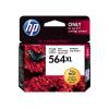 HP 564XL ตลับหมึกอิงค์เจ็ท สีโฟโต้ ของแท้ High Yield Photo Original Ink Cartridge (CB322WA)