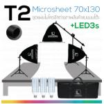T2 Microsheet 70x130 + LED3s ชุดสตูดิโอไมโครชีทสำหรับถ่ายงานบนโต๊ะ ขนาด 70x130 ซม.