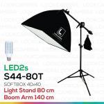 SOFTBOX PRO 80T + LED2s พร้อมหลอดไฟ ซอฟบ๊อกซ์ถ่ายสินค้า ขนาด 40x40