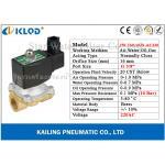 Solenoid Valve ทองเหลือง,คอยล์กันน้ำ 3/8 นิ้ว (3 หุน) 220VAC (NC) KLOD