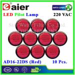 หลอดไฟ Pilot Indicator Lamp LED 220VAC แดง 10 Pcs.