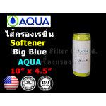 ไส้กรองน้ำ ฺResin (Softener) Big Blue 10 นิ้ว x 4.5 นิ้ว Refillable)Aqua (น้ำดื่ม,น้ำใช้)