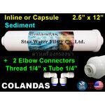 ไส้กรอง Sediment (PP) แคปซูล 12 นิ้ว x 2.5 นิ้ว (หัวเกลียว) +ข้อต่อ Colandas