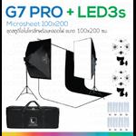 G7 PRO Microsheet 100x200 + LED3s ชุดสตูดิโอแผ่นไมโครชีทพร้อมขาจับฉากหลัง พร้อมหลอดไฟ
