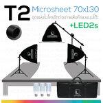 T2 Microsheet 70x130 + LED2s ชุดสตูดิโอไมโครชีทสำหรับถ่ายงานบนโต๊ะ ขนาด 70x130 ซม