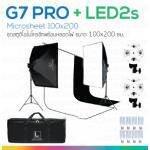 G7 PRO Microsheet 100x200 + LED2s ชุดสตูดิโอแผ่นไมโครชีทพร้อมขาจับฉากหลัง พร้อมหลอดไฟ