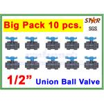 """ยูเนี่ยนบอลวาล์ว พีวีซี PVC true union ball valve 1/2"""" (ID:22 mm) (Star) ยกแพ๊ค 10 pcs."""