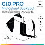 G9 PRO Microsheet 100x200 ชุดสตูดิโอแผ่นไมโครชีทพร้อมขาจับฉากหลัง (ไม่รวมหลอดไฟ)