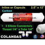 ไส้กรองน้ำ Carbon แคปซูล 12 นิ้ว x 2.5 นิ้ว (หัวเกลียว) +ข้อต่อ Colandas