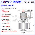 ลูกลอยไฟฟ้าเล็ก สวิทช์ลูกลอย Vertical PP Float Switch (NC/NO) EP3208