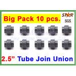 """ข้อต่อท่อ ยูเนี่ยน พีวีซี PVC Tube union 2.5"""" (ID:76 mm) (Star) Pack 10 pcs."""