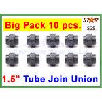 """ข้อต่อท่อ ยูเนี่ยน พีวีซี PVC Tube union 1.5"""" (ID:48 mm) (Star) Pack 10 pcs."""