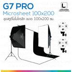 G7 PRO Microsheet 100x200 ชุดสตูดิโอแผ่นไมโครชีทพร้อมขาจับฉากหลัง (ไม่รวมหลอดไฟ)