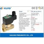 Solenoid Valve ทองเหลือง,คอยล์กันน้ำ 3/4 นิ้ว (6 หุน) 12VDC (NC) KLOD