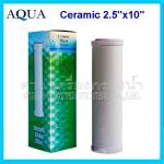 ไส้กรองน้ำ ฺCERAMIC 10 นิ้ว x 2.5 นิ้ว 0.3 Micron Aqua