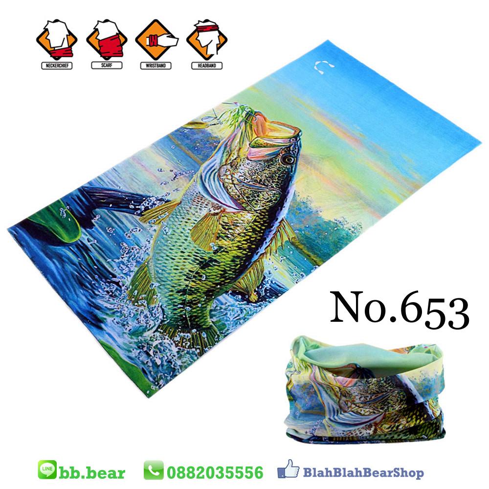 ผ้าบัฟ - No.653