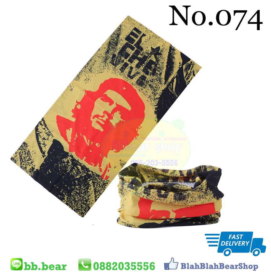 ผ้าบัฟ - 074