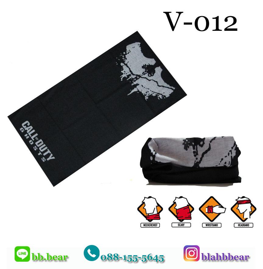 ผ้าบัฟ V-012