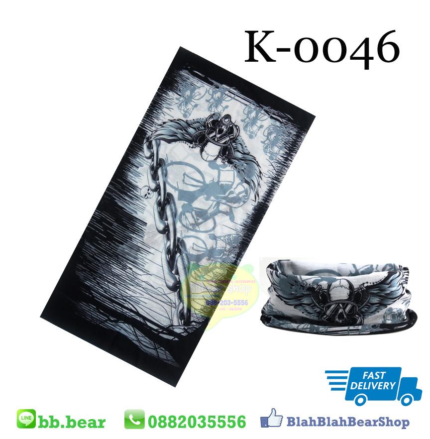 ผ้าบัฟ - K0046