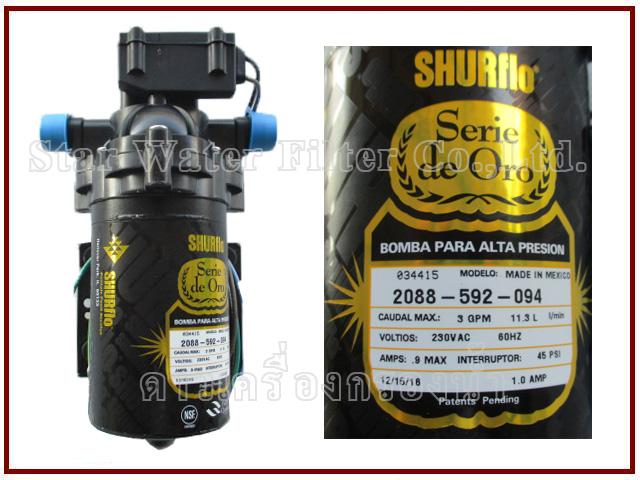 ปั๊มไดอะแฟรม Diaphragm (จ่ายน้ำ) SHURFLO 3 GPM Gold