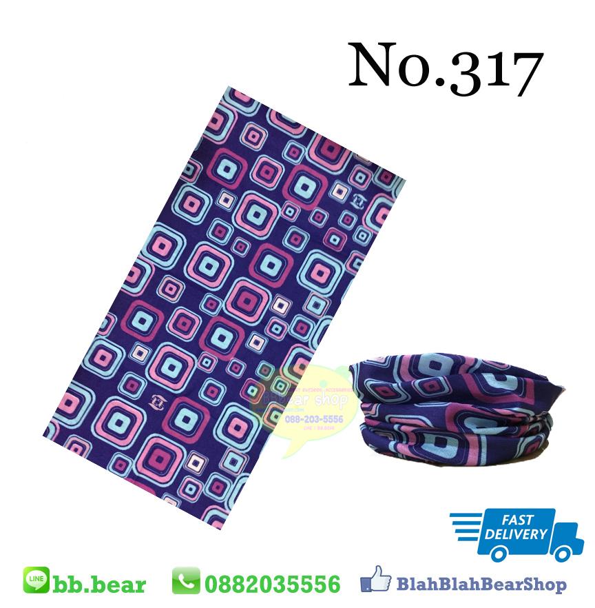 ผ้าบัฟ - 317