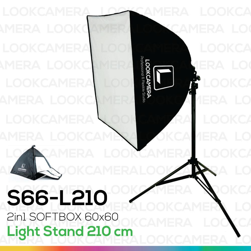 2in1 SOFTBOX L210 ซอฟบ๊อกซ์ถ่ายสินค้า ขนาด 60x60