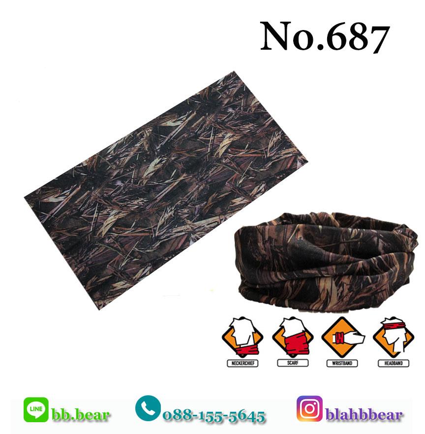 ผ้าบัฟ - No.687