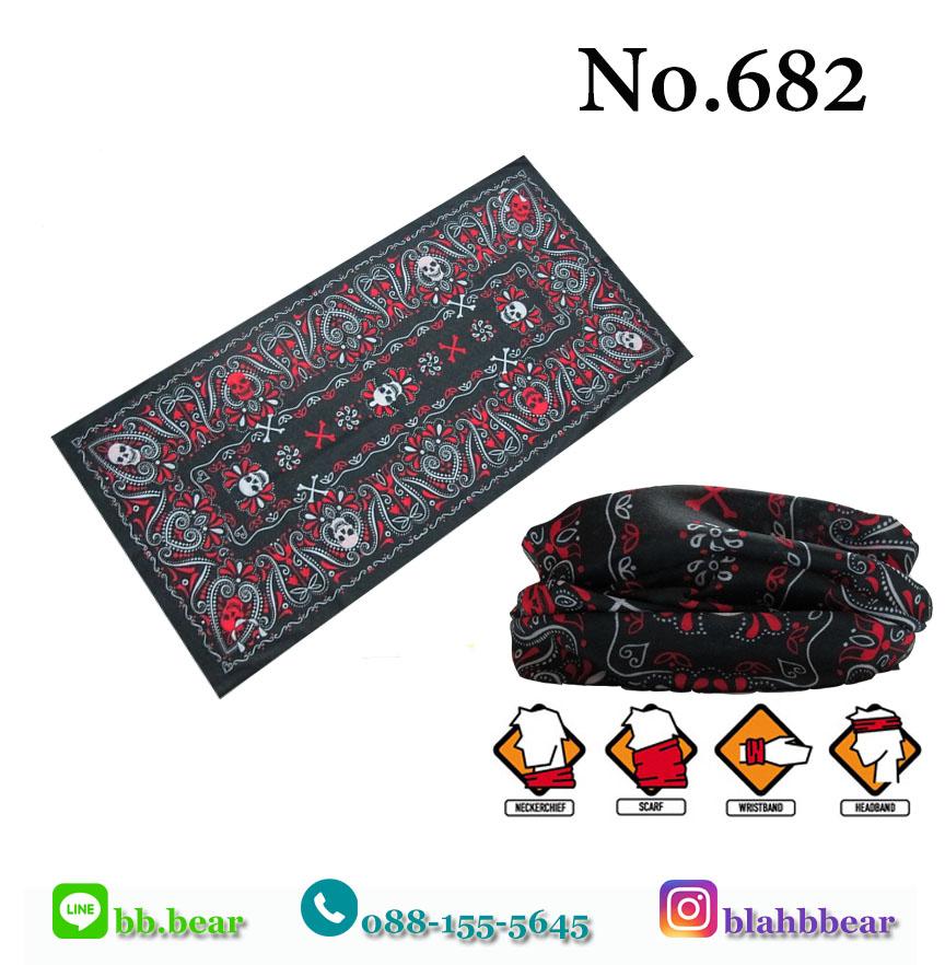 ผ้าบัฟ - No.682
