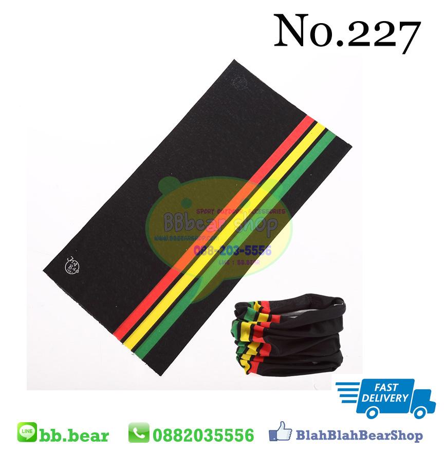 ผ้าบัฟ - 227