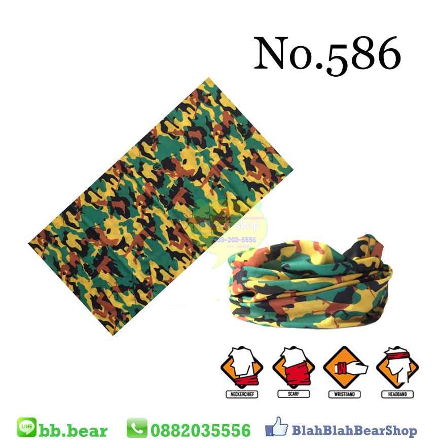 ผ้าบัฟ - No.586